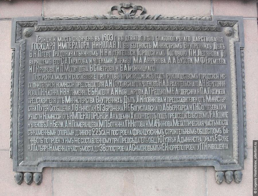 Монограммы Александра III и Марии Фёдоровны