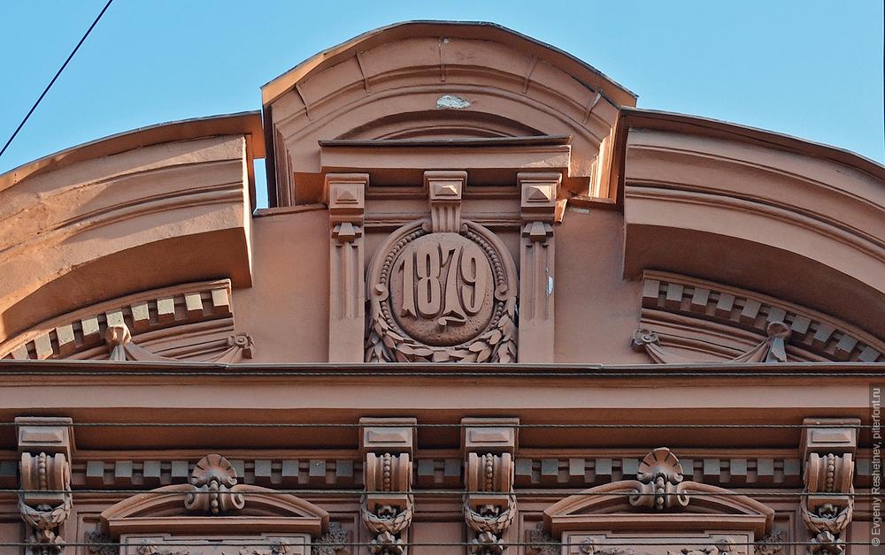 Дом Петровых