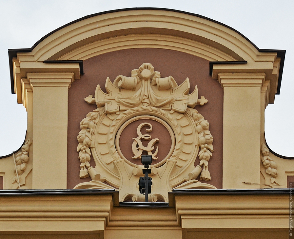 Гостиница «Европейская»