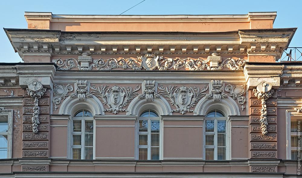 Монограмма купца Яковлева Афанасия Петровича