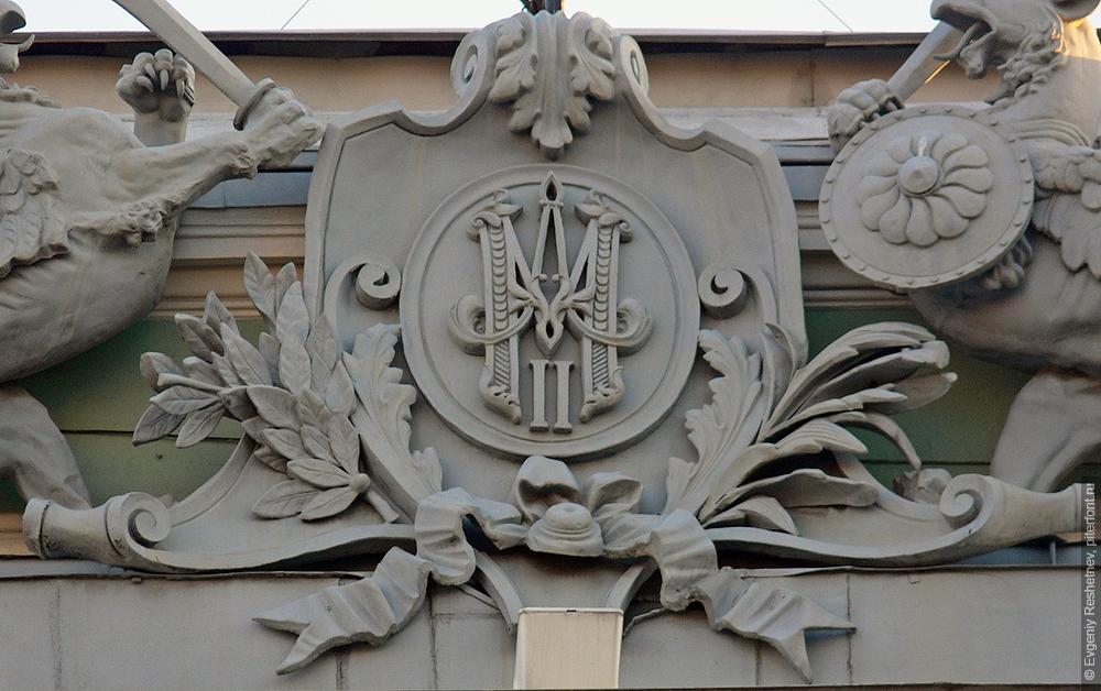 Монограмма Марии Александровны и Александра II