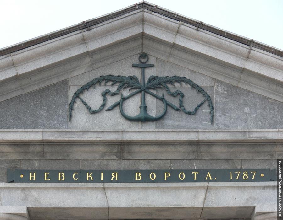Монограмма Екатерины II