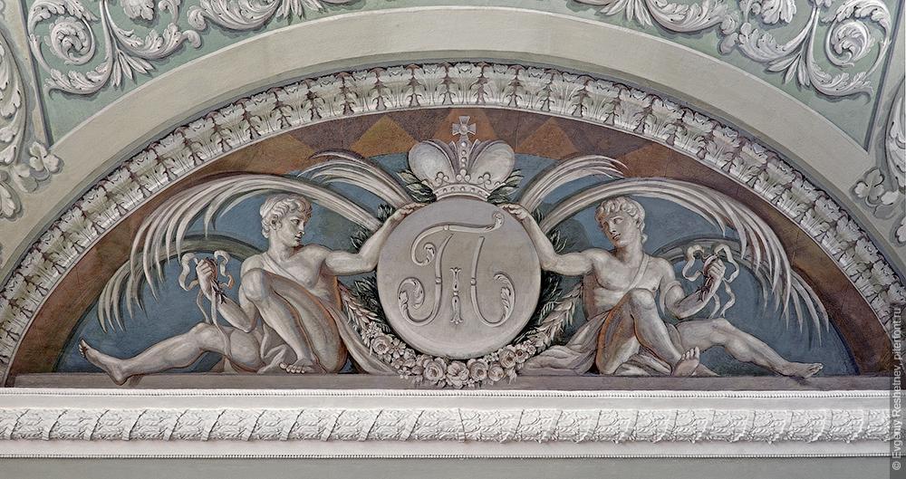 Монограмма Павла I и Марии Фёдоровны