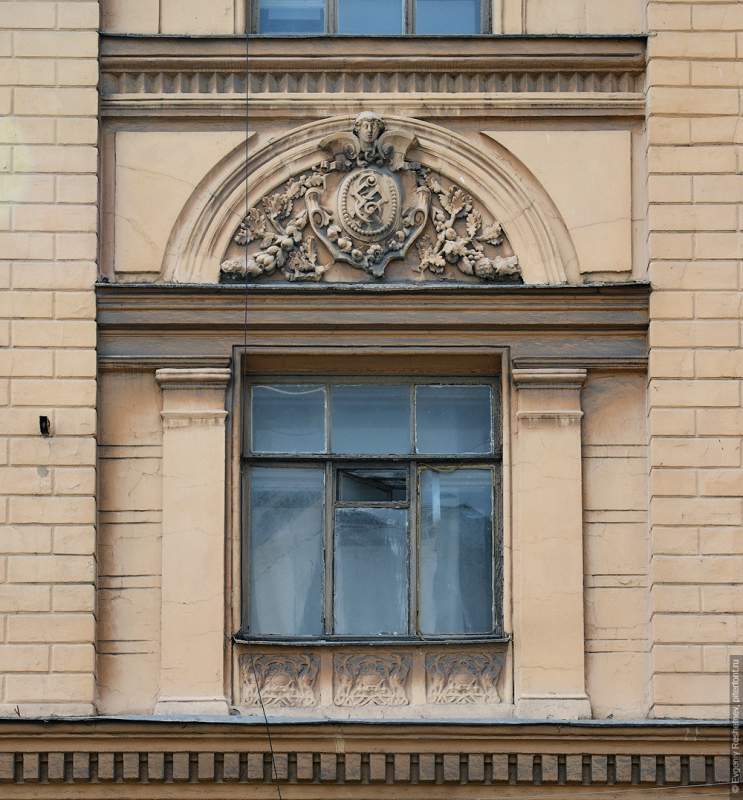 Монограмма Георгия Петровича Елисеева