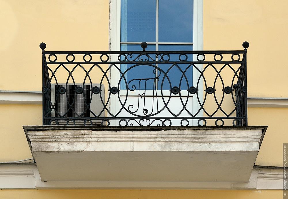 Дом Борисовой