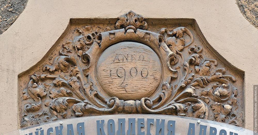 Дом И. Б. Лидваль