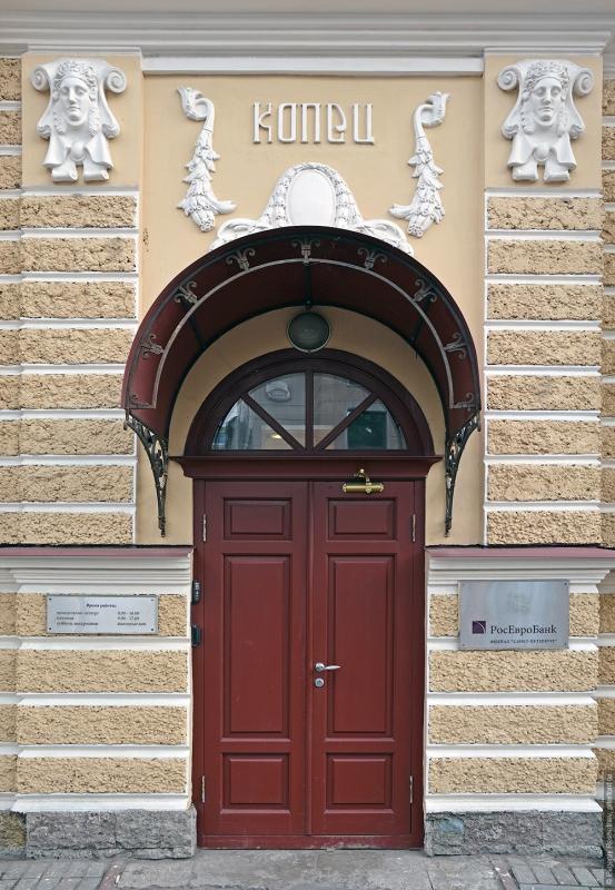 Особняк Анастасии Николаевны Копець
