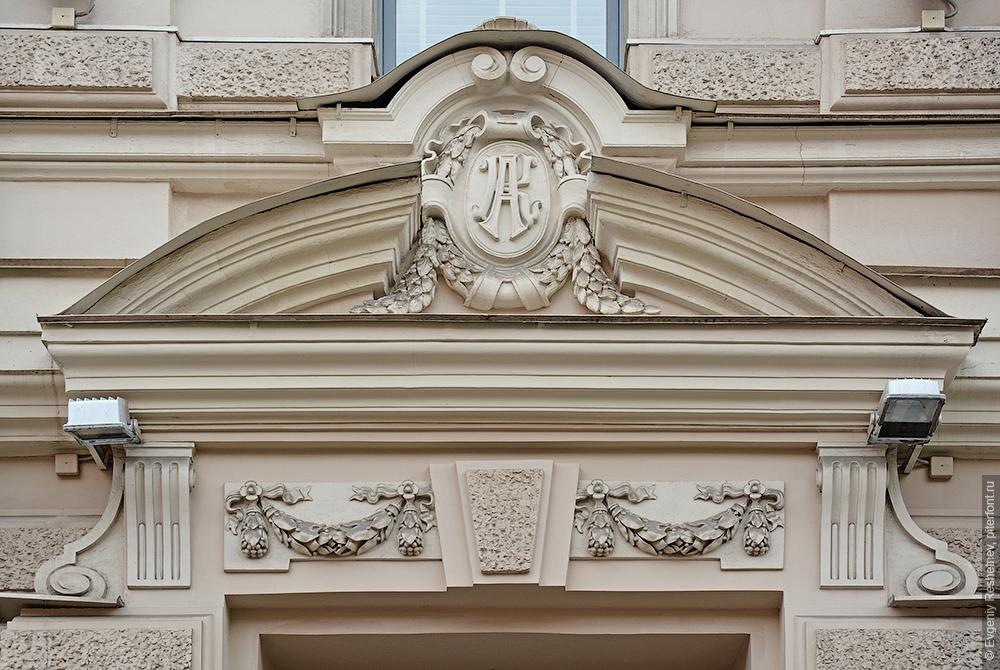 Монограмма архитектора А. Ф. Красовского