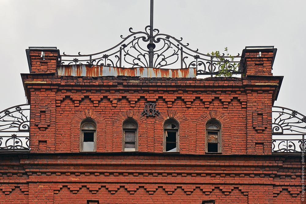 Багетная фабрика К. Р. Гофмана