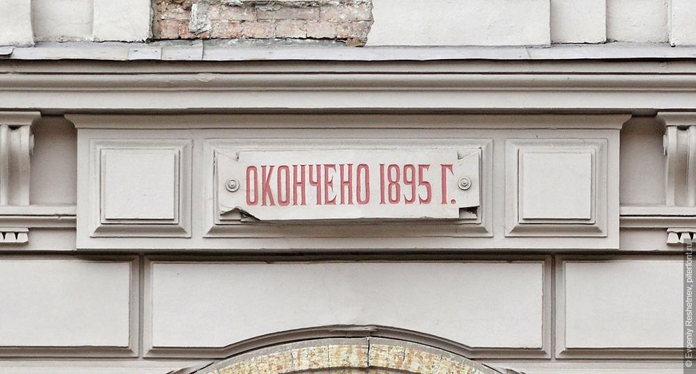 Николаевское общежитие студентов