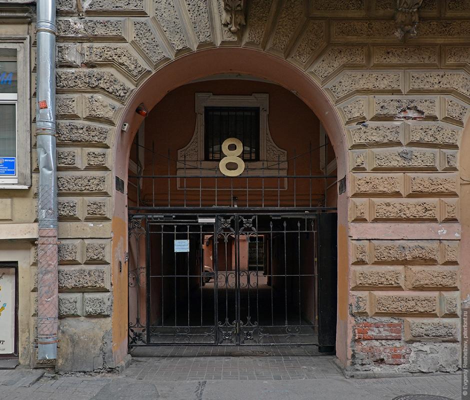 Дом Н. Н. Балкашиной