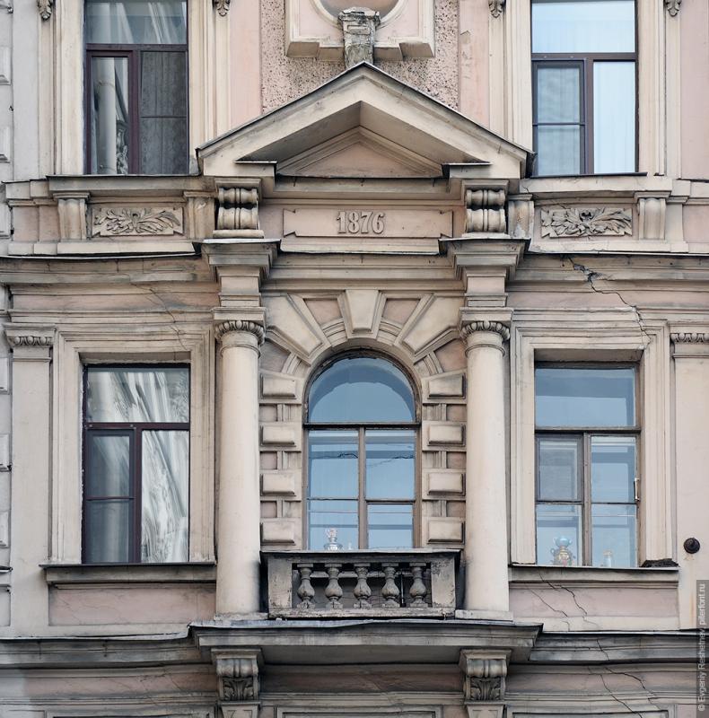 Доходный дом Е. Л. Мерц