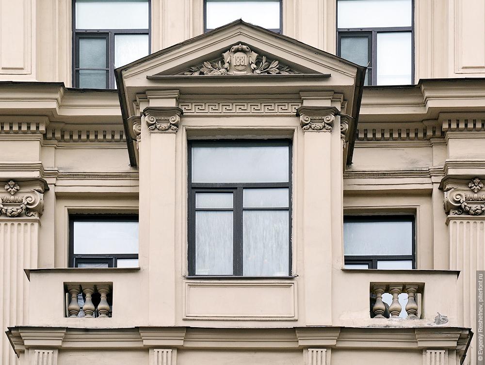 Дом К. К. Фелейзена