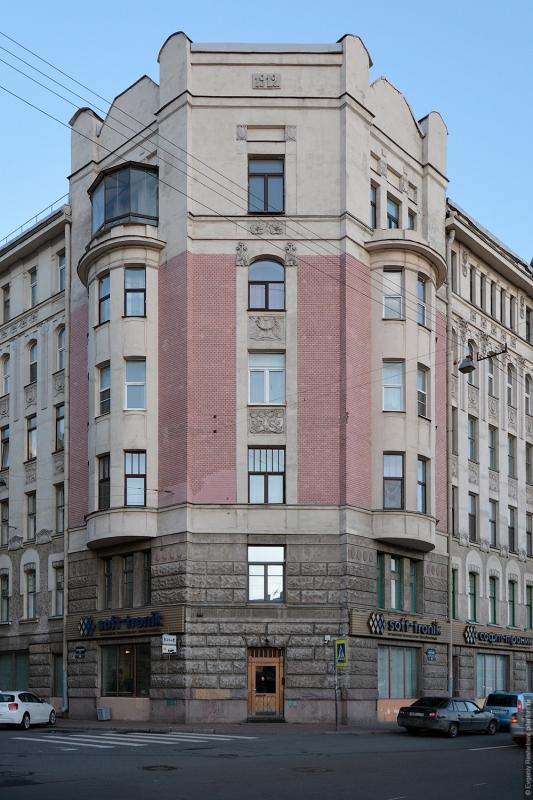 Дома Мещанского общества