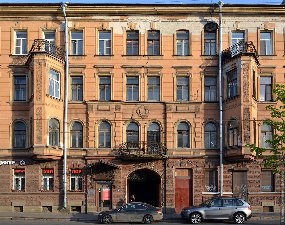 Монограмма купца Якова Зиновьевича Зиновьева