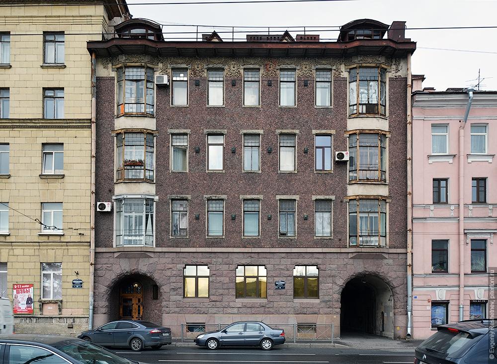 Доходный дом А. Э. Мейснера
