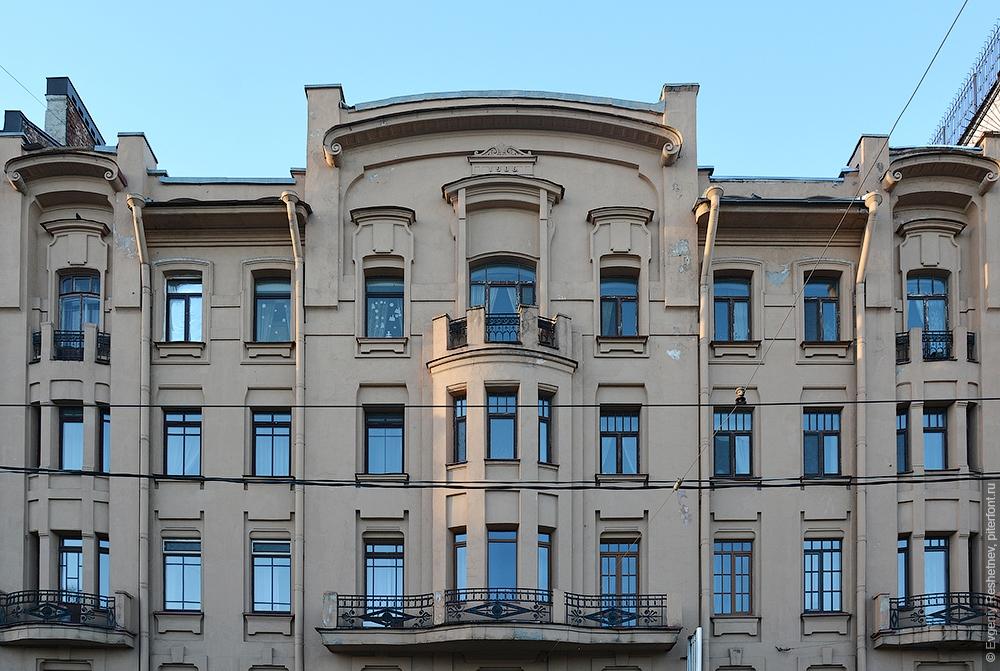 Доходный дом Ведомства учреждений Императрицы Марии Федоровны