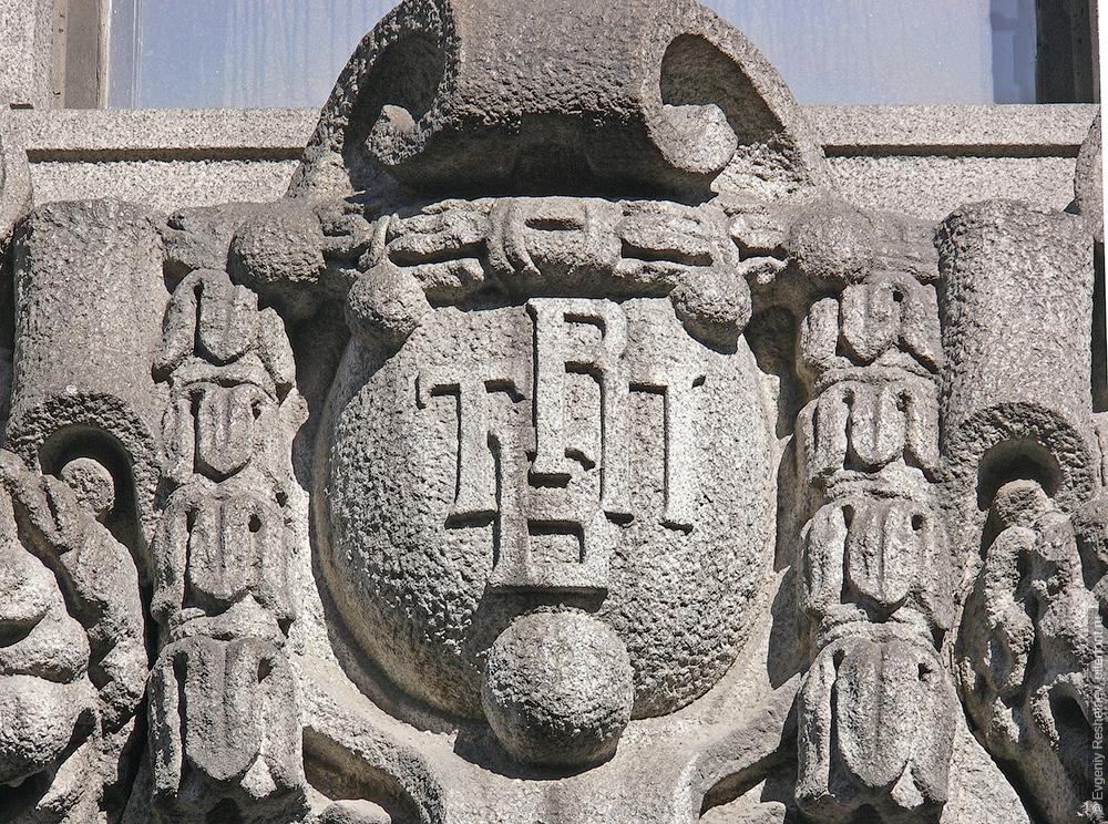 Аббревиатура «РТПБ» (Русский торгово-промышленный банк)