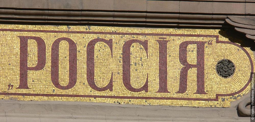 Большая Морская улица, д. 37