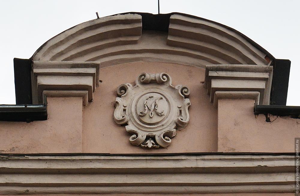Большая Московская улица, д. 7