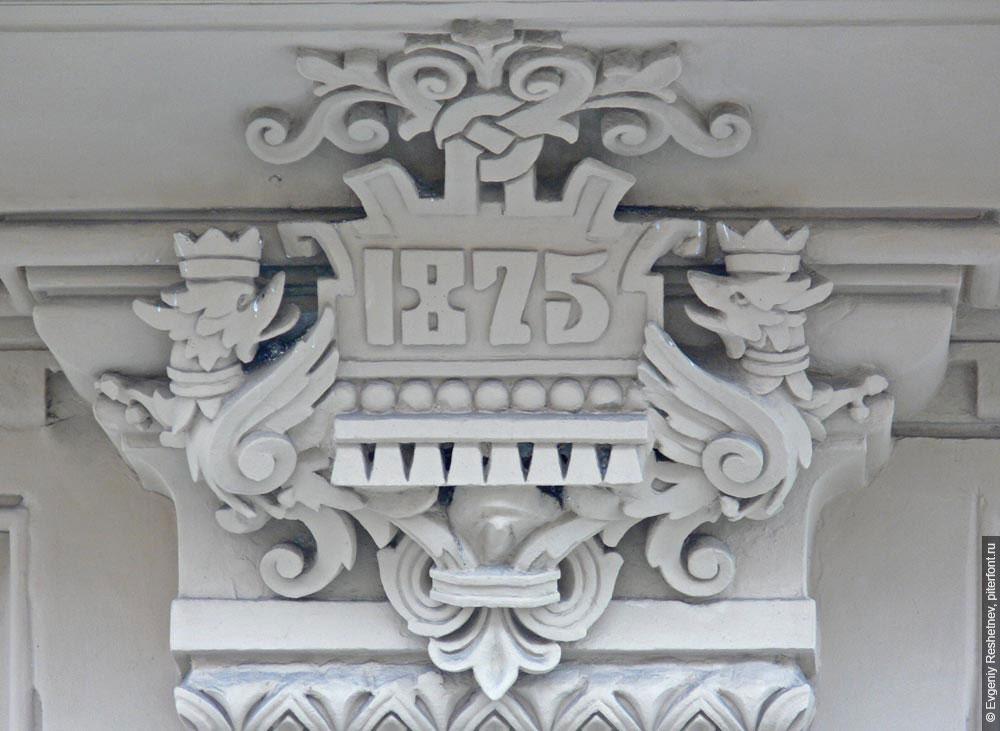 Фурштатская улица, д. 20