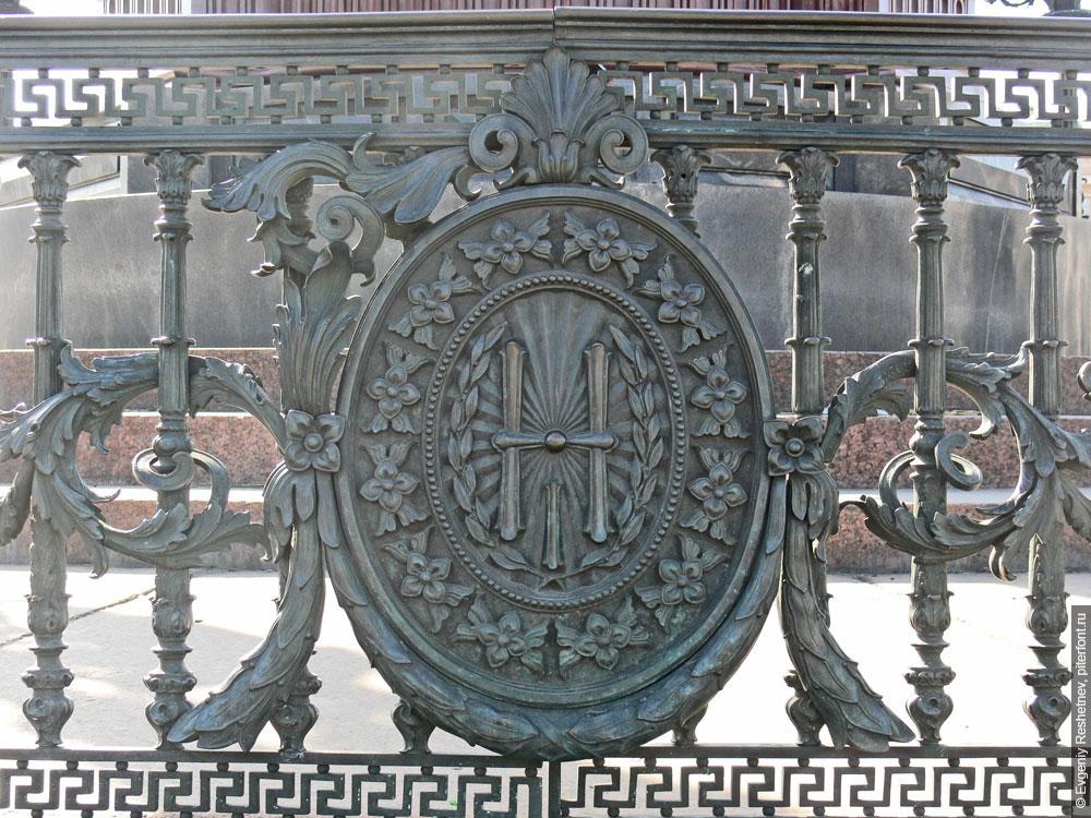 Монограмма Николая I