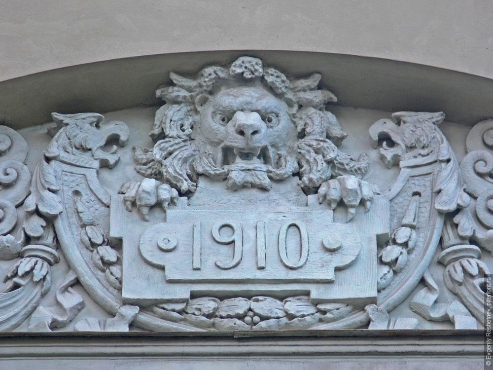 Каменоостровский проспект, д. 20