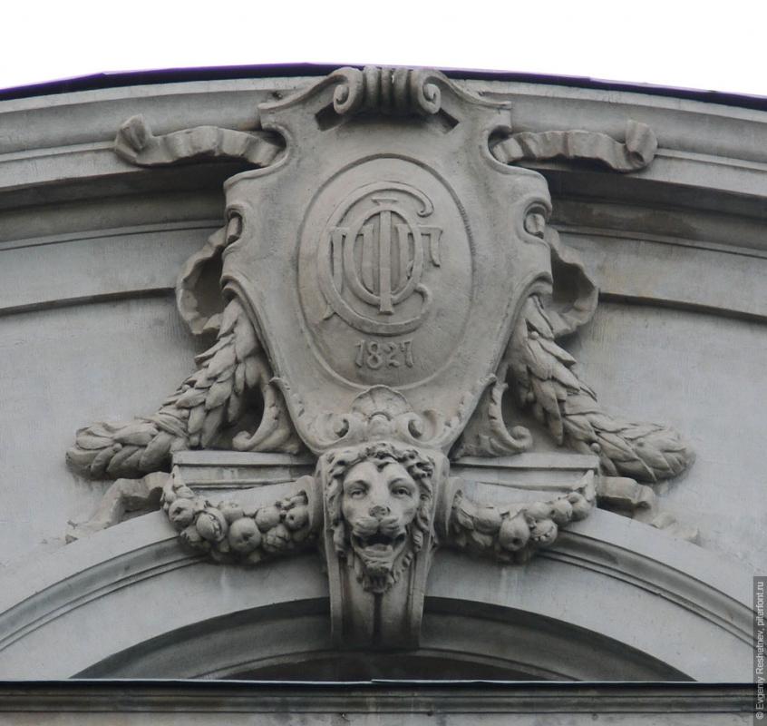 Жилой дом Первого Российского страхового общества
