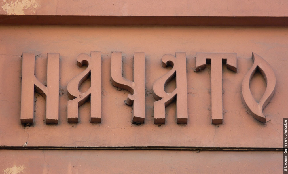 Казначейская улица, д. 11