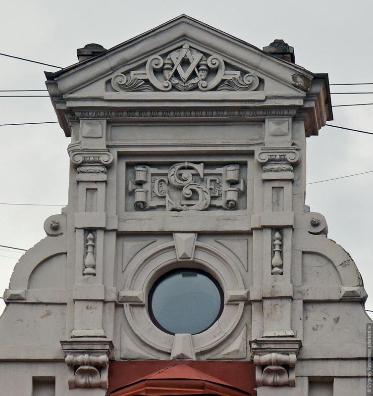 Особняк Курта Богдановича Зигеля