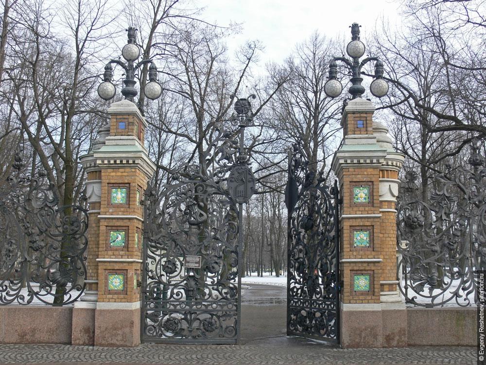 Монограмма Александра III