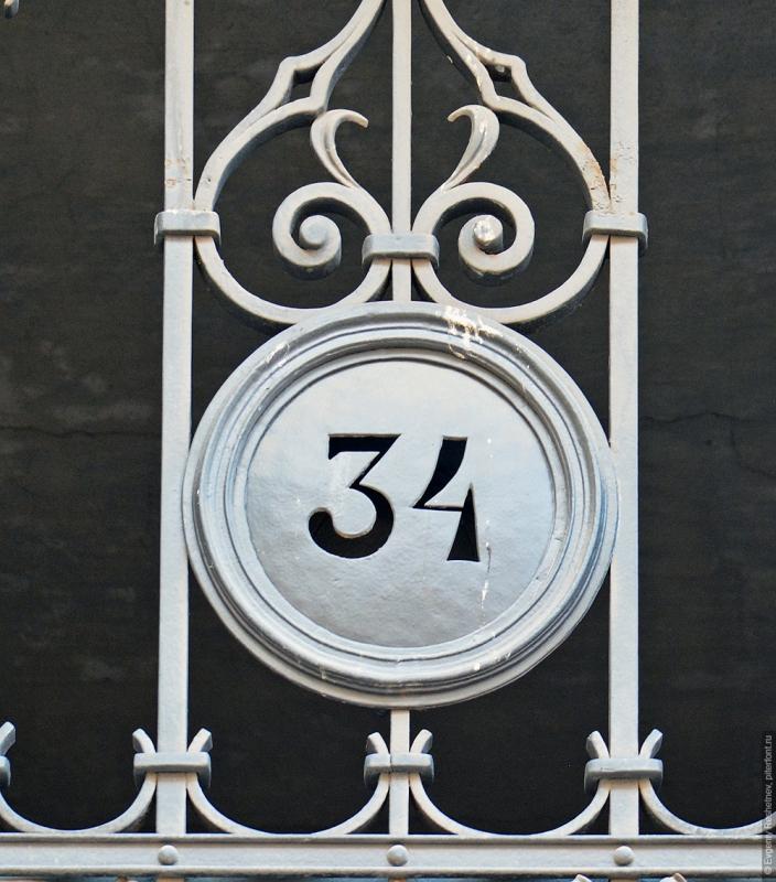 Моховая улица, д. 34