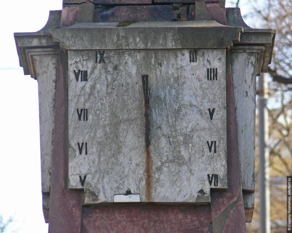 Верстовой столб на Московском проспекте