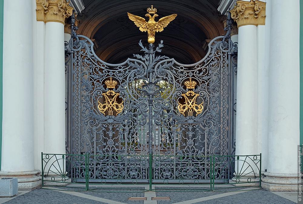 Вензель Александра III императрицы Марии Федоровны